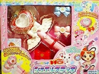 Jewelpet Sanrio Magical Jewel Stick Wand Ruby Magic Lights and Sounds Rare MISB