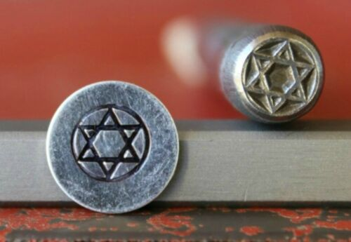SUPPLY GUY 7mm Star of David Metal Punch Design Stamp SG375-17, Made in the USA
