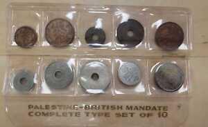 Palestine-British-Mandate-complete-set-of-10-coins-Mils-VERY-RARE