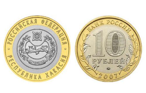 RUSSIA 10 ROUBLES Khakassia MMD 2007 BI-METALLIC COIN UNC