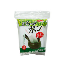 Cotton Labo 60pcs Empty Teabags Filter Paper Tea Bags made in Japan Herb Spices