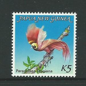 1982-5-Kina-Bird-SG-452-Complete-MUH-as-Issued