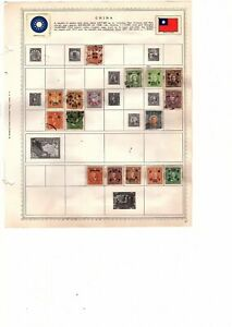 China-mh-and-used-42-Stamp-Collection-Overprints-on-unsearched-album-pages-fl1