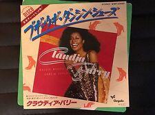 "Claudja Barry - BOOGIE WOOGIE DANCIN' SHOES Japan 7"" Vinyl Single WWR-20580"