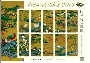 JAPAN-2013-PHILATELY-WEEK-SPECIAL-NIPPON-PRINT-MNH-GOLD-GIAPPONE-ORO