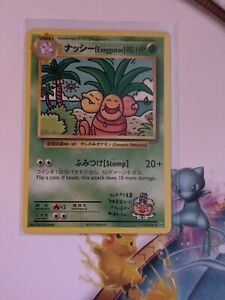 Bilingual-Exeggutor-NM-M-XY-Evolutions-109-108-Secret-Rare-Pokemon