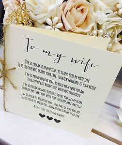 Invitation for wife to have sex