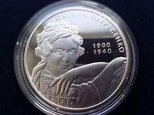 YEVHEN PATON Ukraine 2010 Silver Proof 5 Hryvnia 1//2 Oz Coin Scientist KM# 567