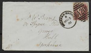1d-Plate124-SG43-On-1876-Small-Envelope-From-Wickham-Market-To-Hull-Ref-08190