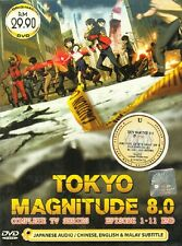 Anime DVD Tokyo Magnitude 8.0 Complete TV Series Episode 1-11 End English Sub