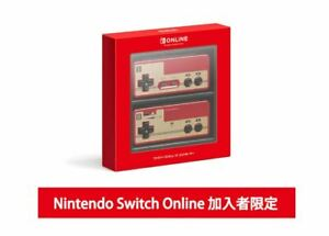 Nintendo-Switch-Online-Famicom-Controller-Limited-Edition-Joy-Con-FS-from-Japan