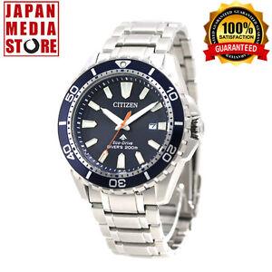 a23cc2c51 Citizen Promaster MARINE BN0191-80L Eco-Drive Diver Watch 200m - 100 ...
