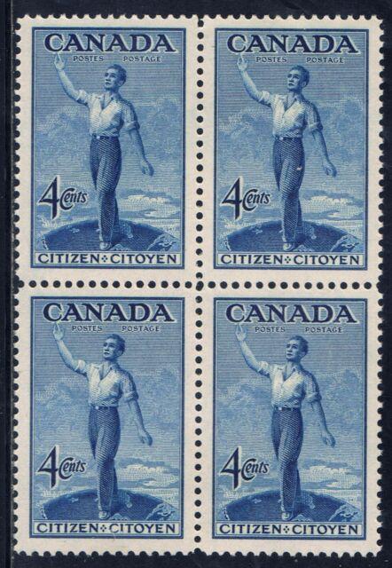 Canada #275(3) 1947 4 cent deep blue CONFEDERATION - CANADIAN CITIZENSHIP MNH