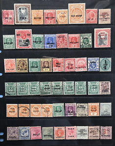 Commonwealth Overprinted Stamps On 1 Stock Card Queen Victoria To George VI