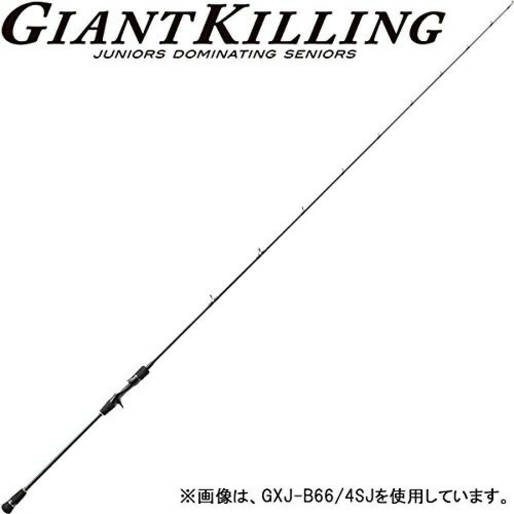 Major Craft 17 Giant Killing Bait Rod GXJ-B66/2SJ From Stylish Anglers Japan
