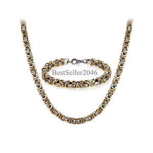 Mens-Gold-Silver-Stainless-Steel-8mm-Flat-Byzantine-Chain-Bracelet-Necklace-Set