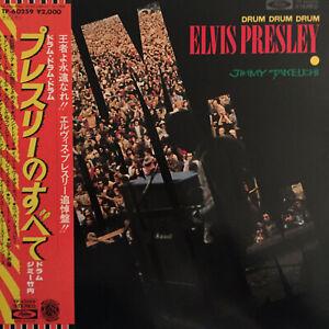 LISTEN OBI JIMMY TAKEUCHI ELVIS PRESLEY COVER DRUM BREAKS TP