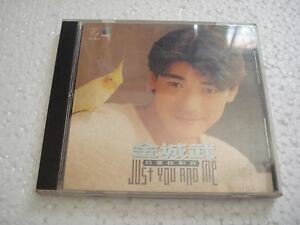 Takeshi-Kaneshiro-CD-Just-You-And-Me