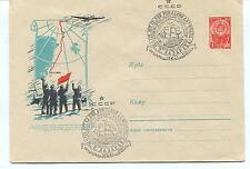 1963 URSS CCCP Exploration Mission Base Ship Polar Antarctic Cover / Card