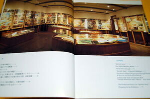 Exhibit-Spirited-Away-in-Ghibli-Museum-book-by-english-and-japanese-rare-0054