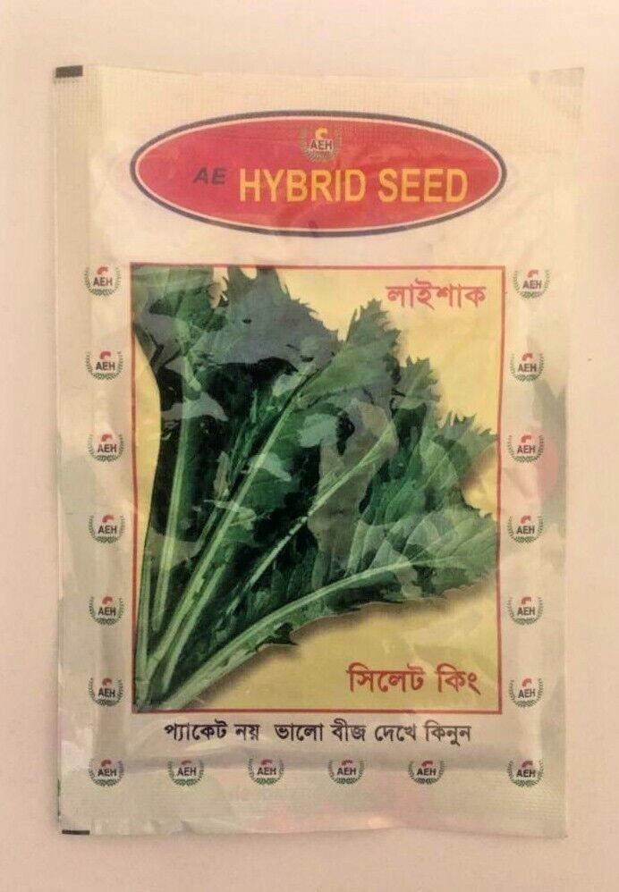 AE, Bangladeshi Vegetable Seeds, Mustard, Boro Lai Pata Shak ,লাই পাতা 1 Full Pk