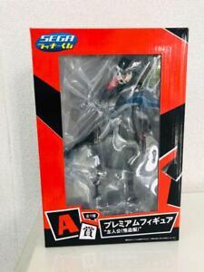 SEGA-Lucky-Kuji-Persona-5-A-Prize-Premium-Figure-JOKER-Ren-Amamiya-FS