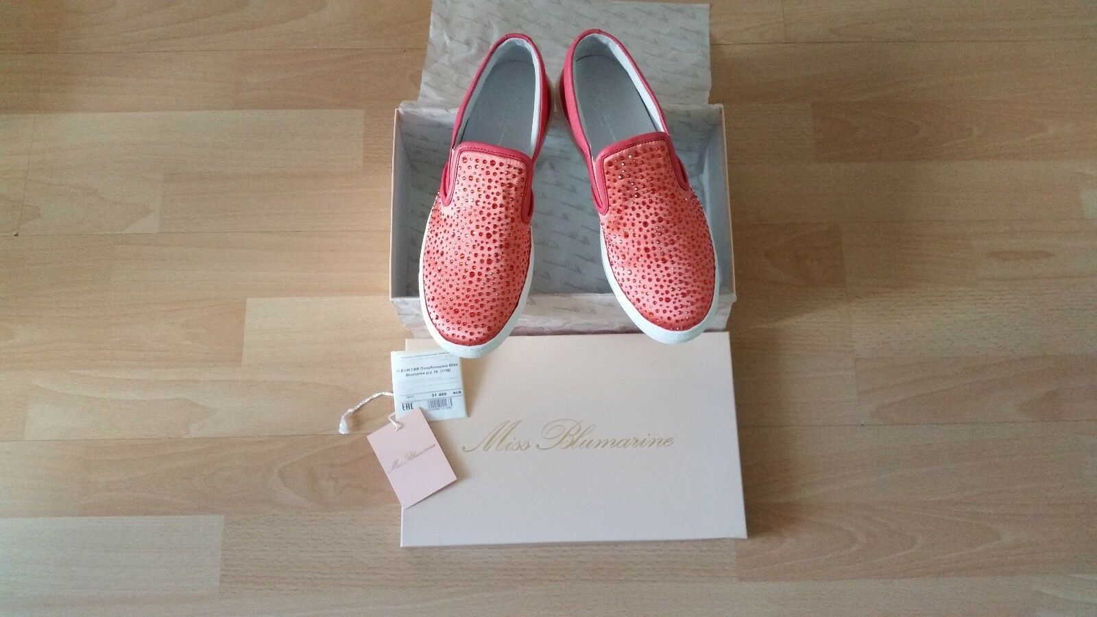 100% AUTHENTIC Miss Blumarine sneakers size