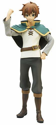 Bell Fine Konosuba  Kazuma 1 8 Maßstab PVC Figur