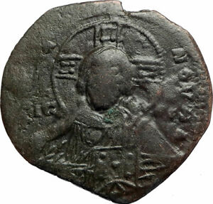 JESUS-CHRIST-Class-A2-Anonymous-Ancient-976AD-Byzantine-Follis-Coin-i77431