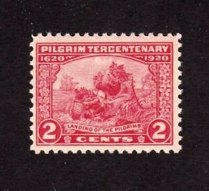 United States stamp #549, MNHOG, XF,