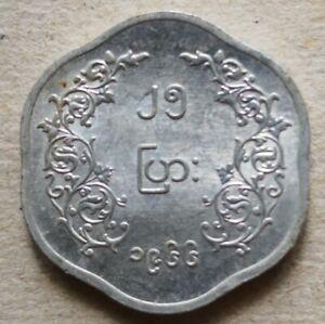 Myanmar 1966 25 Pyas Commemorative coin - Aung San