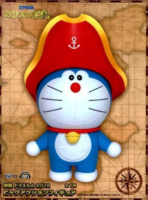 Nuevo Taito película Nobita's Treasure Island Anime Doraemon grandes 2018 Figura De Acción