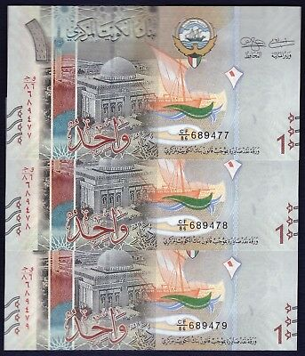 2014 KUWAIT 1-DINAR P31 UNC