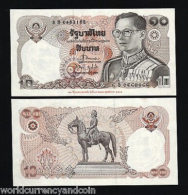 THAILAND 10 Baht Banknote World Paper Money UNC Currency p98 1995 Commemorative