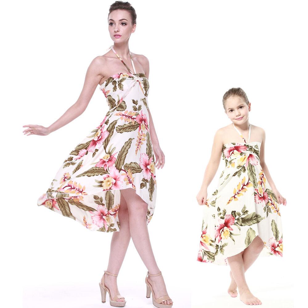 Mother Daughter Matching Dress Outfit Hawaiian Cruise Luau Beach Cream Rafelsia