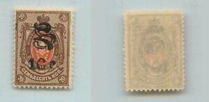 Armenia-1920-SC-152b-mint-handstamped-type-F-or-G-black-f7311