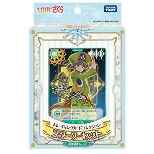 Cardcaptor-Sakura-Trading-Card-Collection-Starter-Set-F-S-w-Tracking-Japan-New