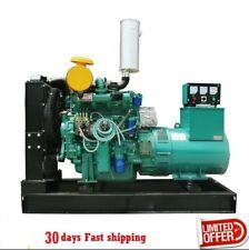 3phase 50kw625kva Diesel Generator With Brush Alternator Engine For Home Power