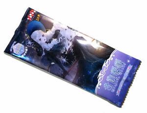 Miracle-Love-Nikki-Bookmark-Trading-Card-Part-7-Sealed-PACK-5-Reg-1-Foil