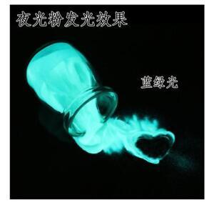 GGGarden 13Pcs Super Bright Glow in The Dark Powder Fluorescent Pigment Strontium Aluminate
