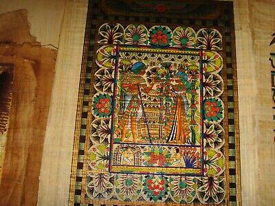 Brillant Aegypten Papyrous Bilder 60 . 90 Cm Seltne