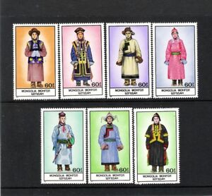 MONGOLIE-1986-7V-MNH-COSTUMES-TRADITIONNELS