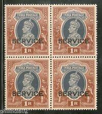 India 1937 King George VI 1 Re Service Postage Stamp Phila-S146 1v in BLK/4 MNH