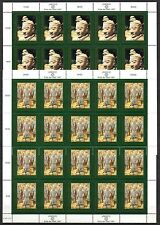 UN / Vienna office - 1997 UNESCO - China - Terracotta Army Mi. 238-39 sheets MNH