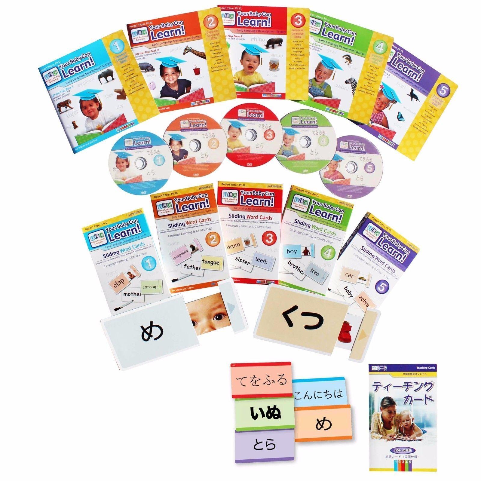 Su bebé puede aprender  Japanese Deluxe Kit