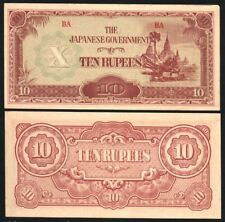 Japanese Government 10 Rupee (Burma)  二战日本侵占缅甸和云南滇西时期发行的军票10卢比