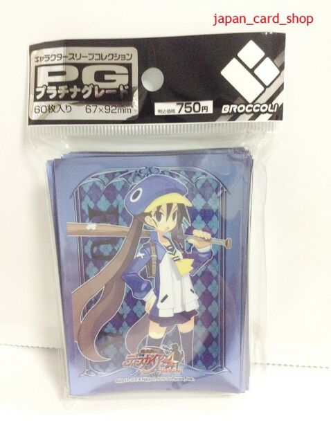Hour of Darkness Fuuka Kazamatsuri 22197 AIR Card Sleeves 60 67x92mm Disgaea