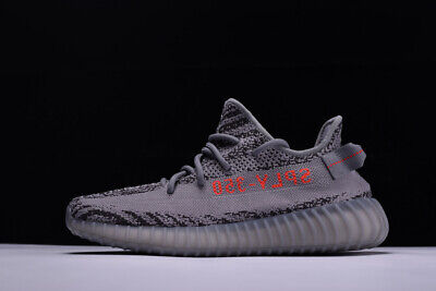 Adidas Yeezy Boost 350 V2 Running Trainers Shoes Gray zebra ...