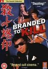 Branded to Kill 5060103790555 DVD Region 2