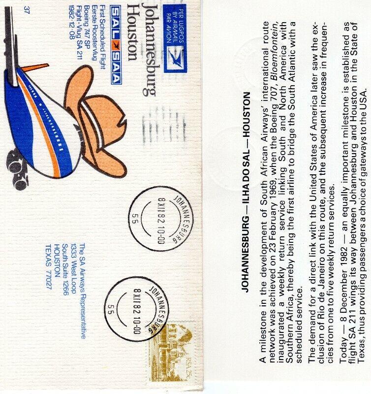 Commemorative Stamp & Envelope Set - SAA Johannesburg Houston 1982